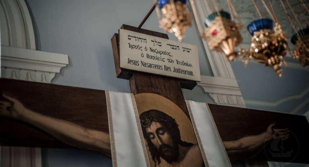 Где можно приложиться к распятию, если нужно уйти с литургии раньше?