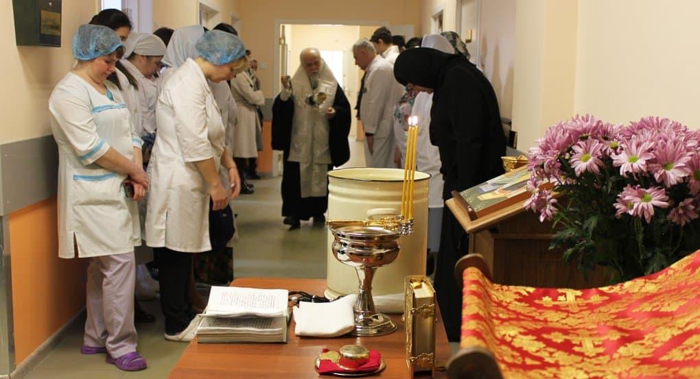 Церковь открыла в Москве новое паллиативное отделение для тяжелобольных