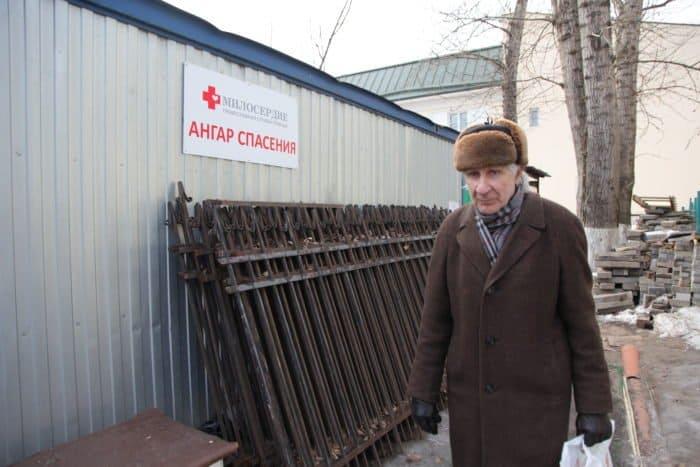 Православная служба помощи «Милосердие» открыла прачечную для бездомных