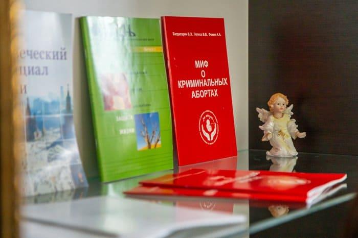 При участии епархии в Ижевске создан кабинет противоабортного консультирования