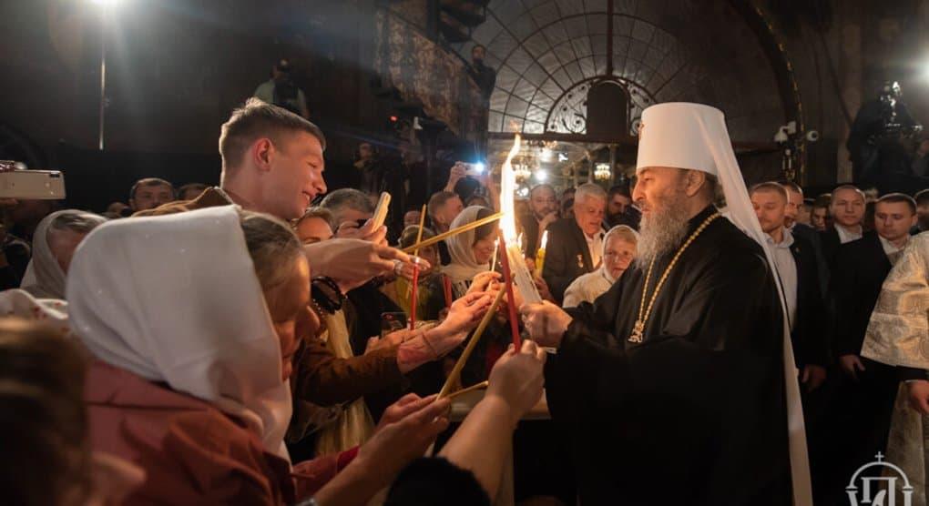 Православные Украины переживают Пасху с надеждой на прекращение гонений, - митрополит Иларион