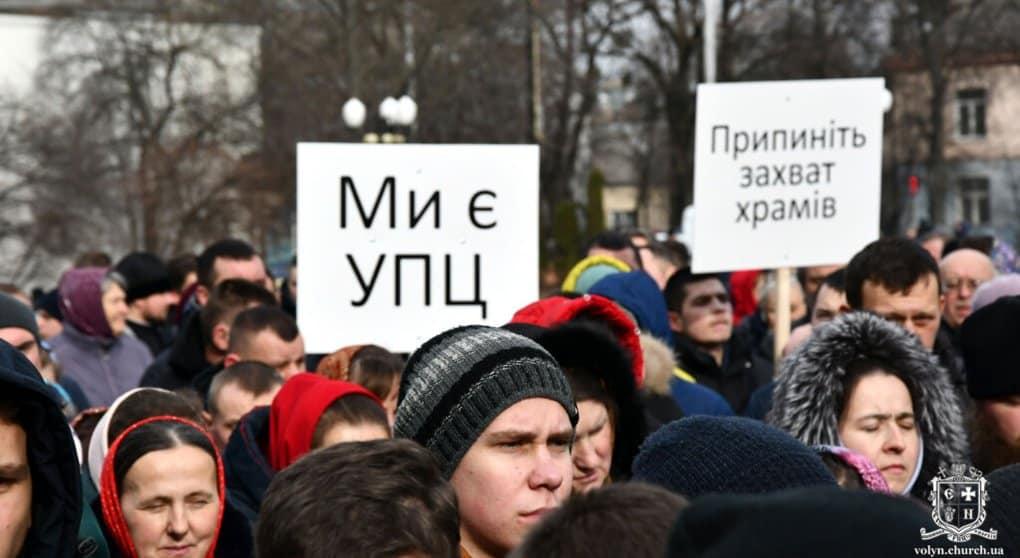 Украинская Церковь начала выпуск бюллетеня о нарушении прав своих верующих