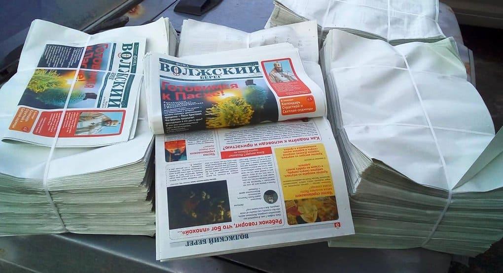Вышел второй номер газеты-приложения к журналу «Фома» для Кинешемской епархии - «Волжский берег»