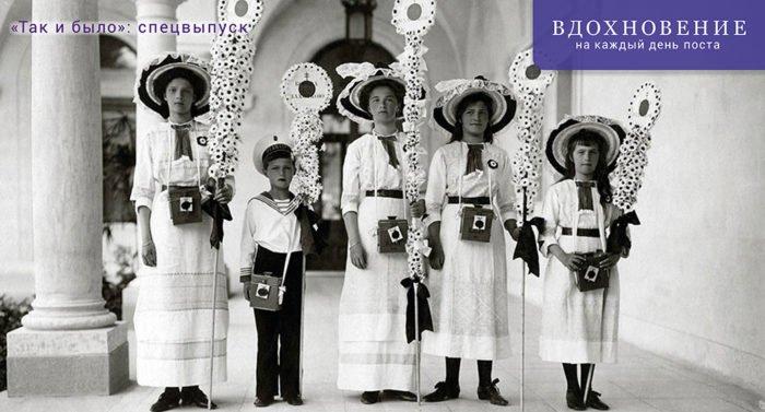 Царские дети собирают пожертвования, богадельня-министерство и Леди Ди.