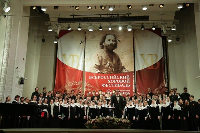В Екатеринбурге прошел Всероссийский хоровой фестиваль имени священника Василия Зиновьева