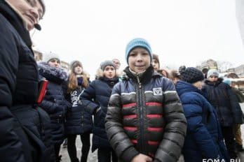 2019-02-15,A23K0512, Москва, Дети Донбасса, s_f