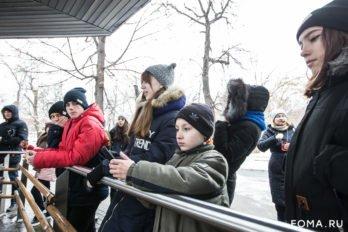 2019-02-15,A23K0783, Москва, Дети Донбасса, s_f