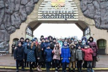2019-02-15,A23K0900, Москва, Дети Донбасса, s_f