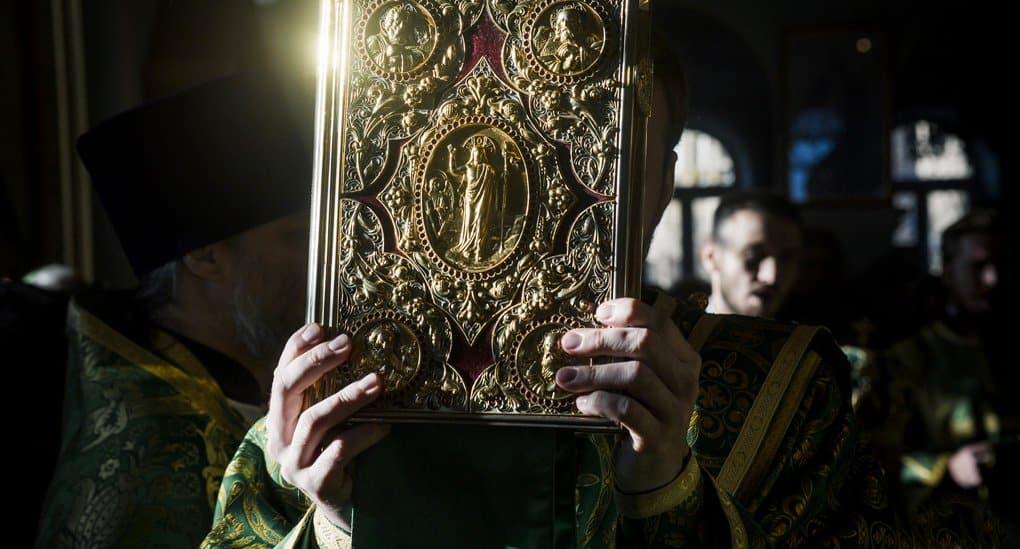 Как я перестал читать Евангелие и что из этого вышло — рассказ священника