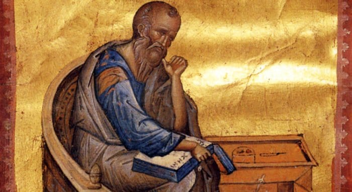 Церковь чтит память апостола и евангелиста Иоанна Богослова