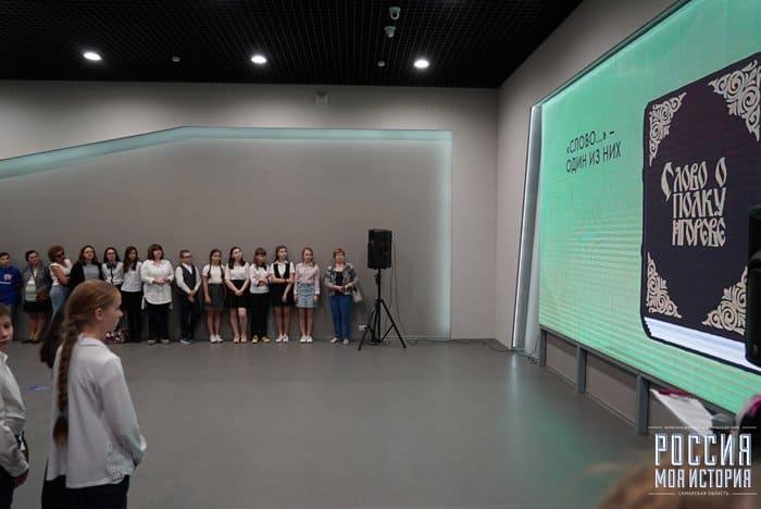 В Историческом парке Самары представили проекты «Минутная история» и «Минутная биография»