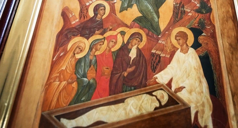 Церковь празднует память святых жен-мироносиц