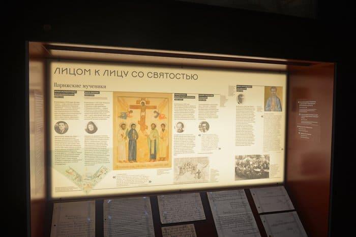 В Москве открылся первый в стране Музей русского зарубежья
