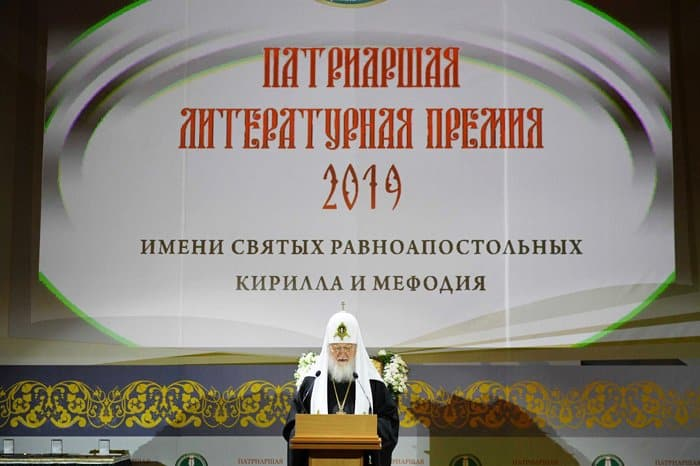 Автор «Фомы» Дмитрий Володихин стал лауреатом Патриаршей литературной премии 2019 года