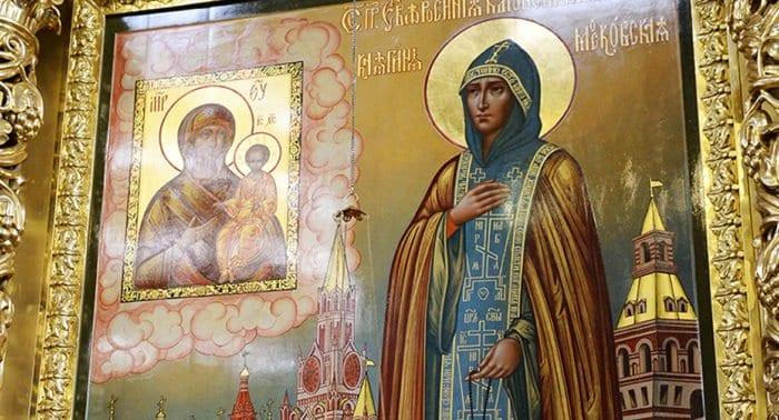 Церковь чтит память преподобной Евфросинии Московской