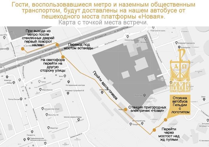 23 мая в Москве откроется первая постоянная экспозиция мастеров церковного искусства