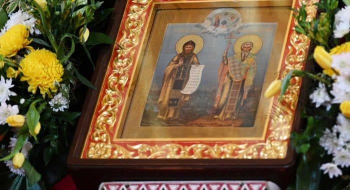 В День славянской письменности и культуры Церковь чтит святых Мефодия и Кирилла