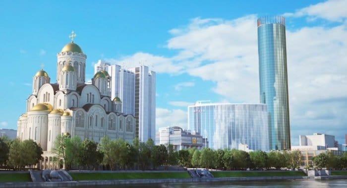 Власти Екатеринбурга создали форум для обсуждения возможных мест строительства храма святой Екатерины