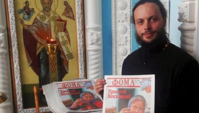 Газета «Фома в дороге» стала доступна для жителей и гостей Хабаровска