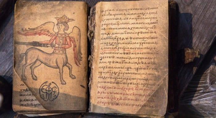 На ВДНХ стартует цикл лекций о церковнославянском языке и древнерусской культуре