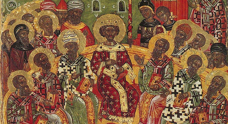 Церковь вспоминает святых отцов I Вселенского Собора