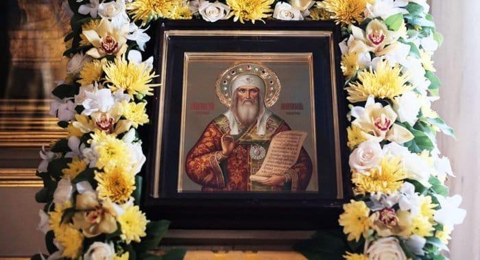 Церковь празднует обретение мощей святителя Алексия Московского
