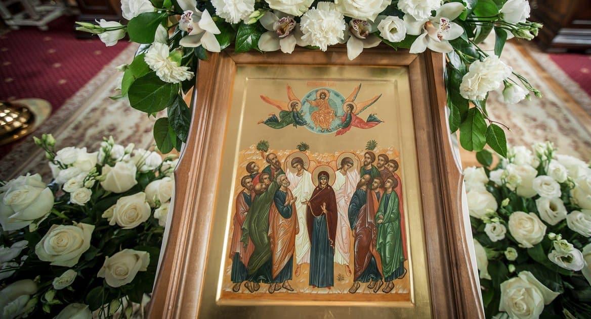 Православные празднуют Вознесение Господне