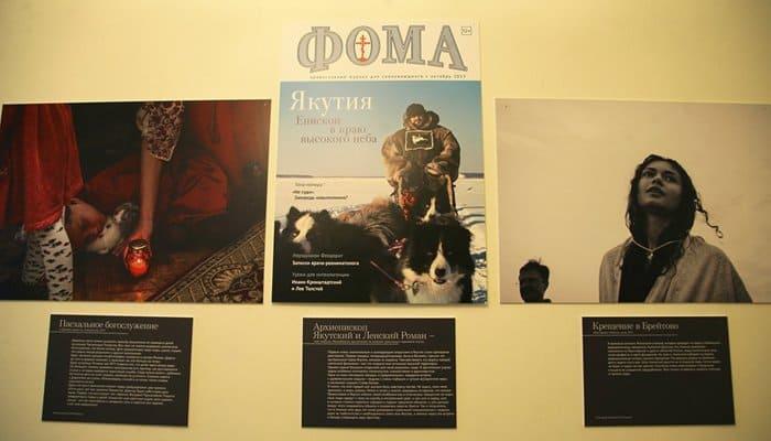Журнал «Фома» открыл в Вологде фотовыставку, которая посетит ряд городов России