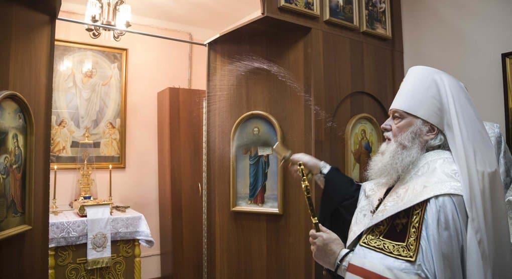 При психоневрологическом интернате Ярославля открылся храм