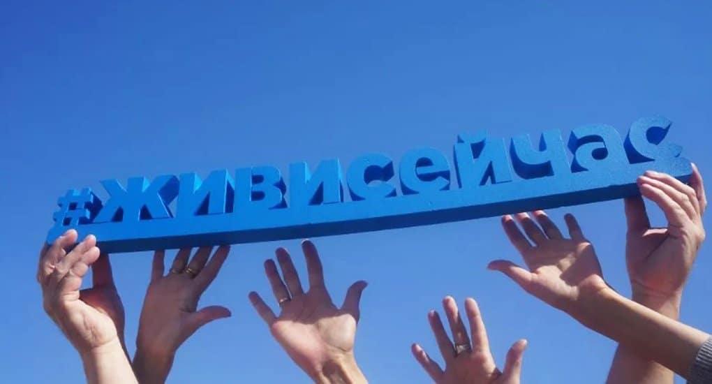 Знаменитости присоединяются к флешмобу в поддержку больных БАС
