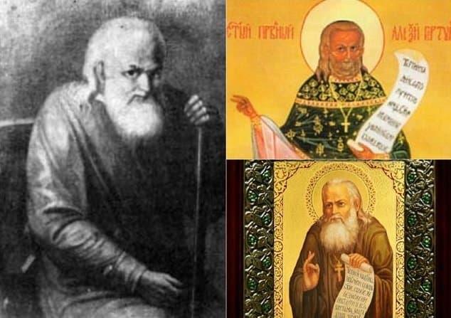 Нужна помощь храму XVIII века, с которым связана история рода священников Вигилянских