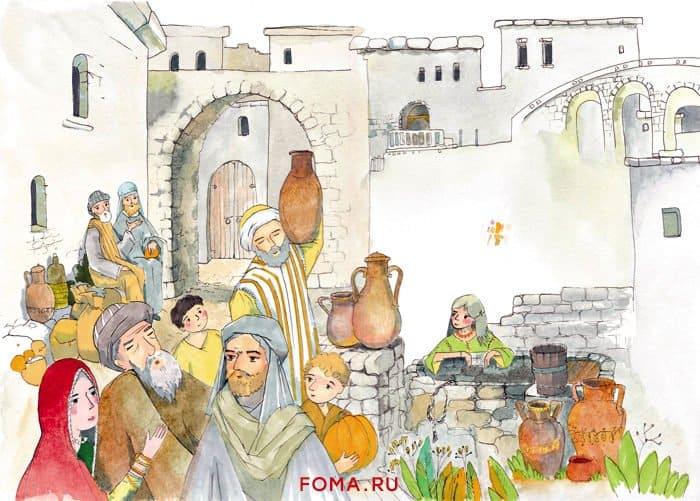 Как родилась Церковь