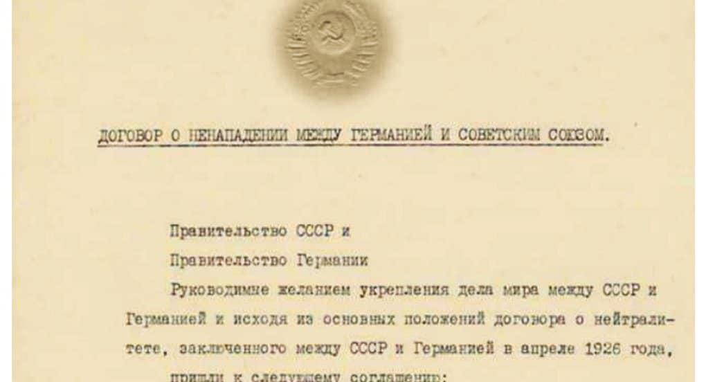 Опубликованы копии документов об обстановке накануне Второй мировой войны