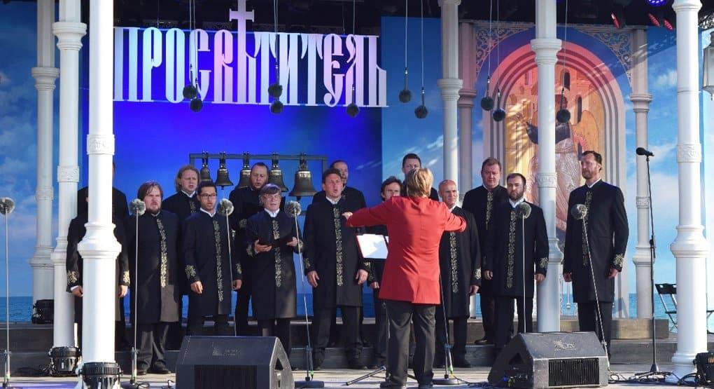 На Валааме проходит Свято-Владимирский фестиваль православного пения