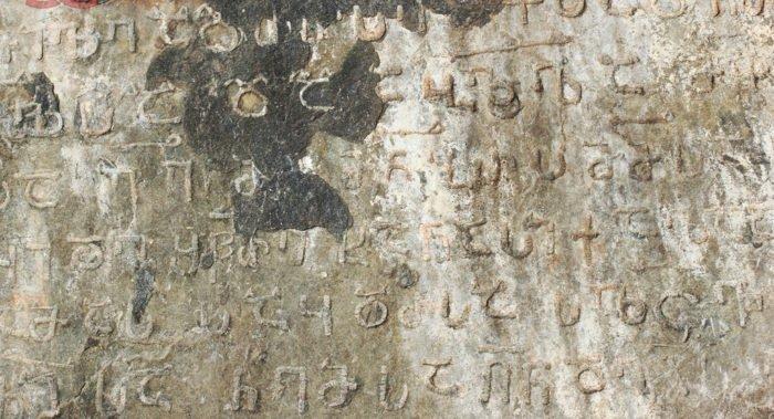 В Грузии во время очистки храма нашли плиту с уникальными надписями X века