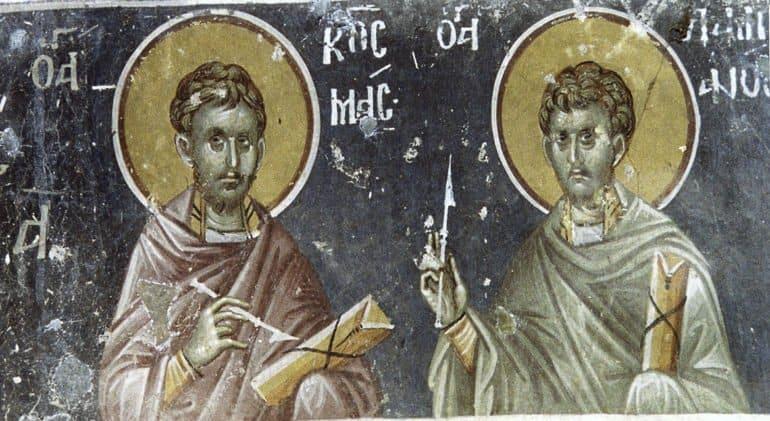 Церковь празднует память святых Космы и Дамиана Римских