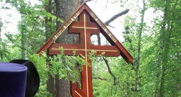 Под Пермью установили крест на месте, где в 1918 году убили 15 монахов