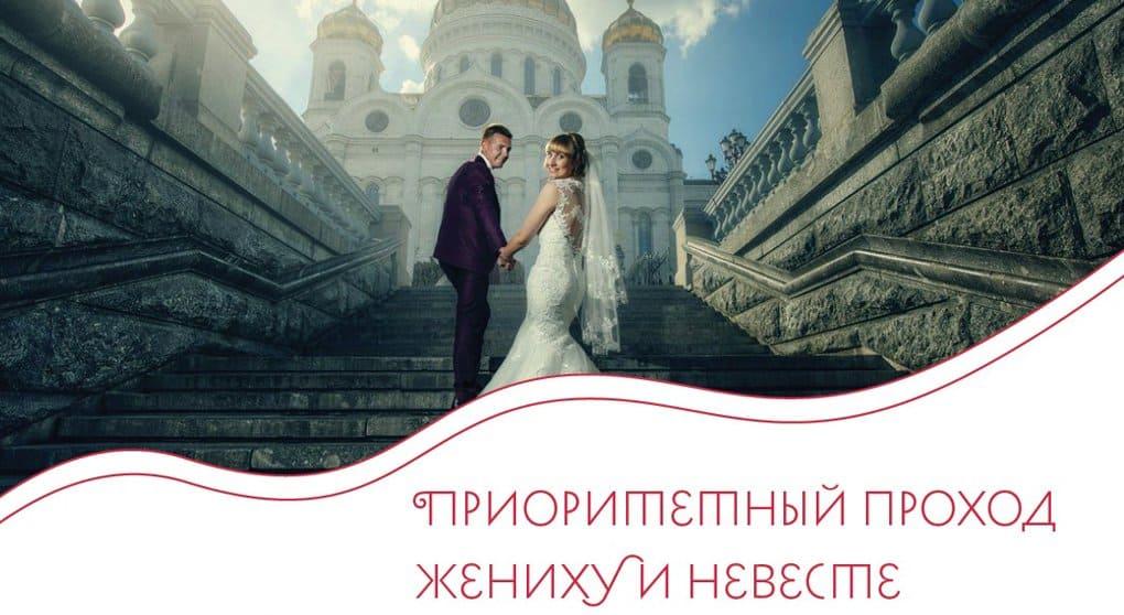 Молодоженов без очереди пускают к мощам святых Петра и Февронии в Москве