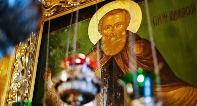 Церковь празднует обретение мощей преподобного Сергия Радонежского