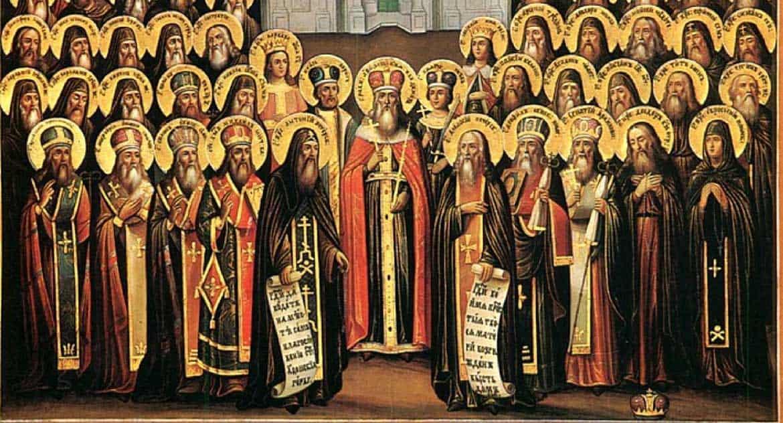 Все святые с твоим именем - твои покровители?
