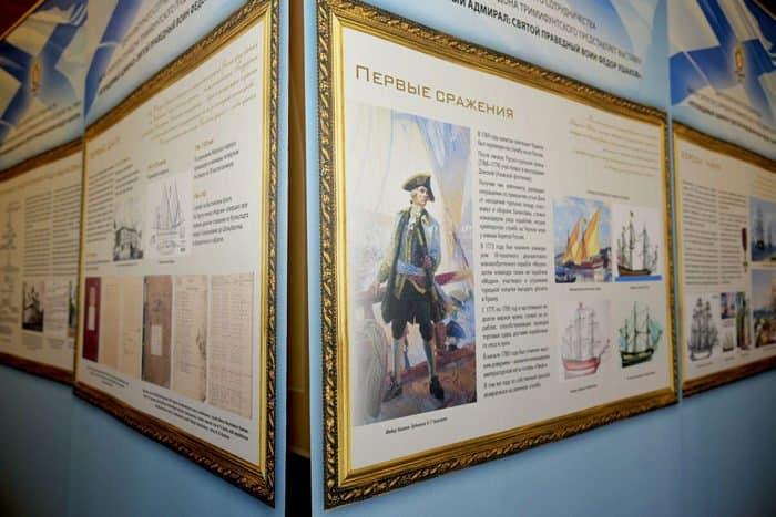 В Петербурге проходит выставка о Федоре Ушакове, побывавшая уже в 20 городах России