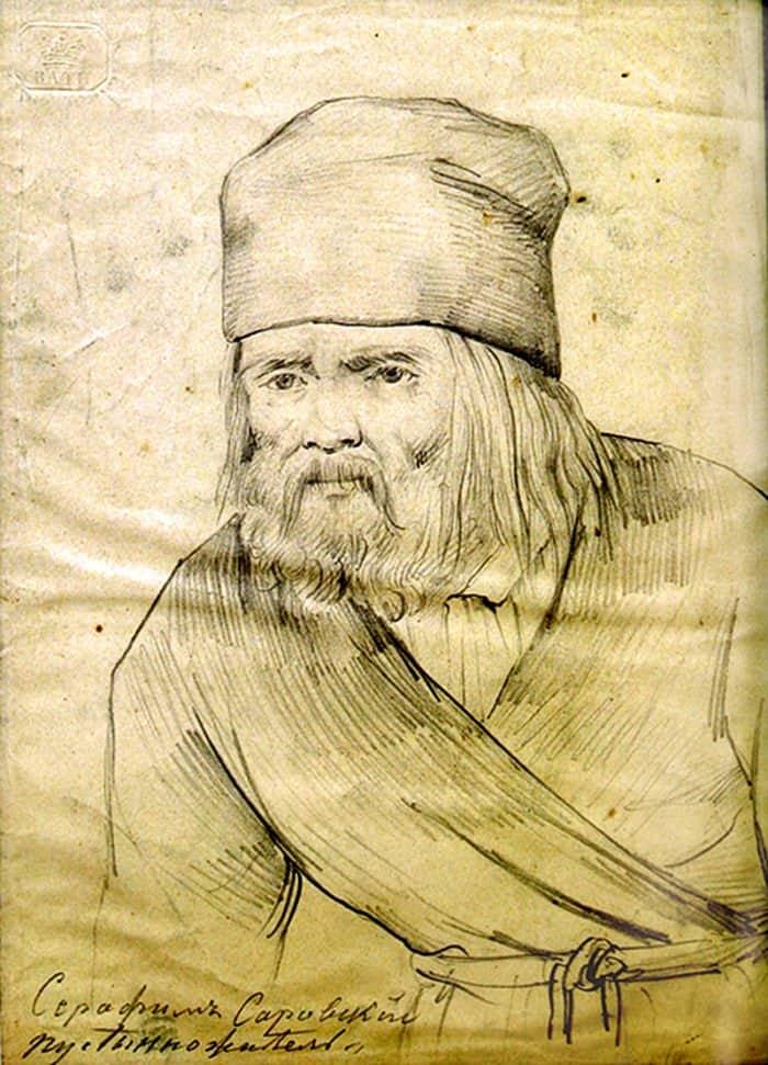 Раев В.Е. Портрет старца Серафима. 1830 г.