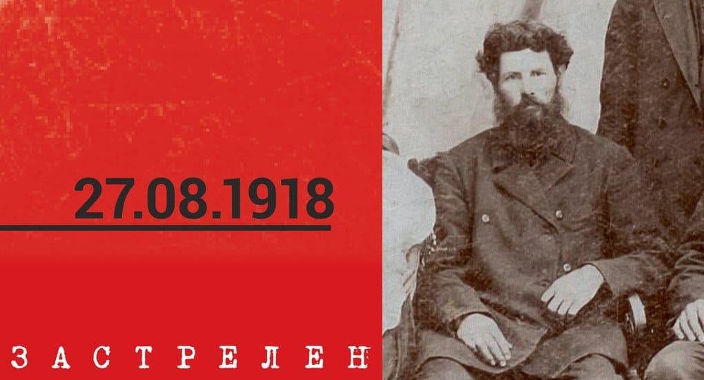 Мученик Алексий (Зверев)