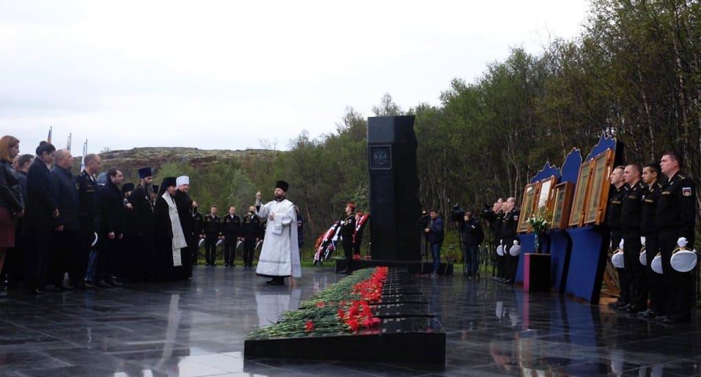 В Мурманской митрополии почтили память экипажа АПЛ «Курск»