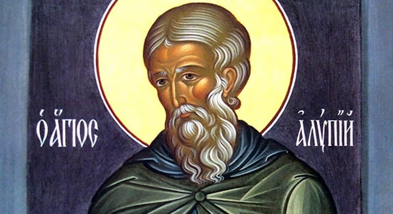 Православные вспоминают святого иконописца Алипия Печерского