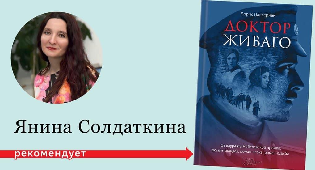 Не читал, но почитаю! — русский роман, который не смогли проигнорировать
