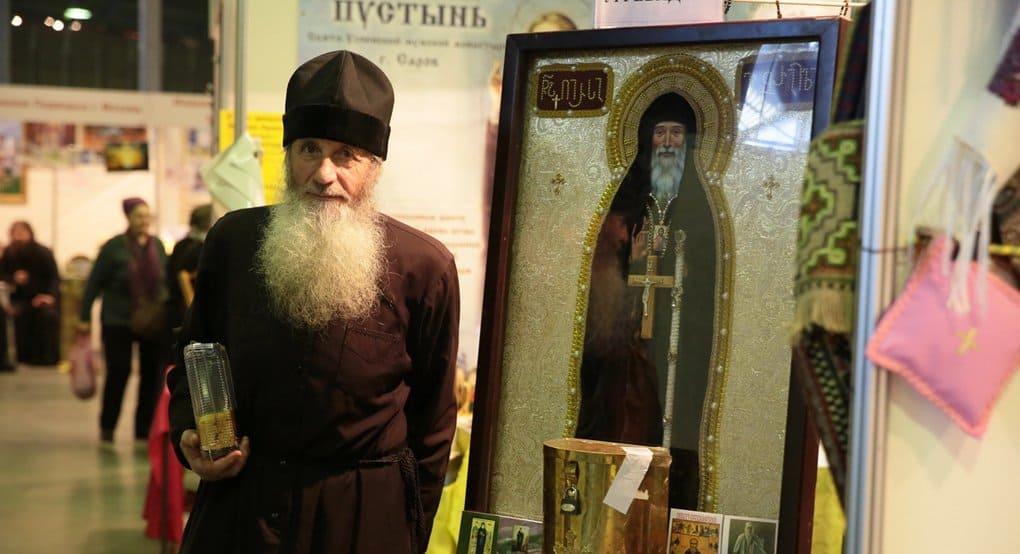 На фестивале «Артос» в Сокольниках расскажут о православных духовниках