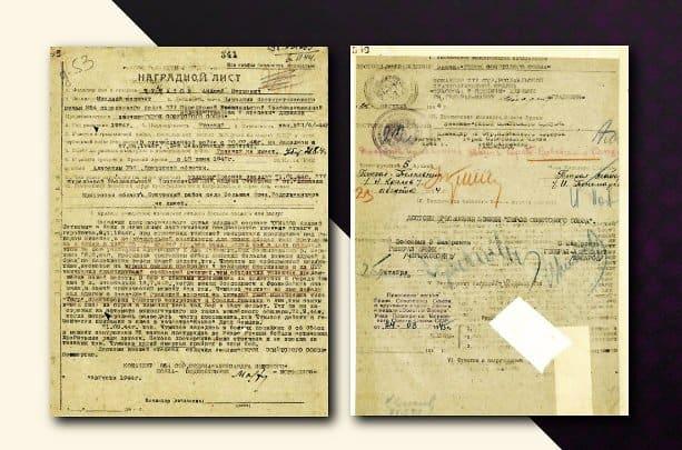 Опубликованы архивы об освобождении Каунаса от фашистских захватчиков