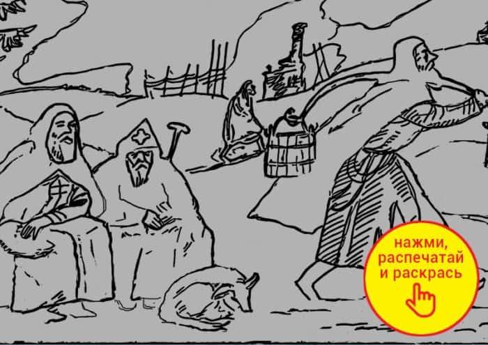 Три истории о Соловках