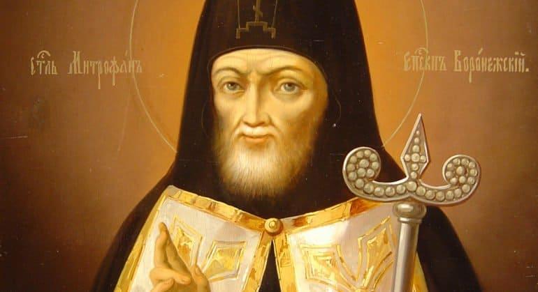 Церковь празднует обретение мощей святителя Митрофана Воронежского
